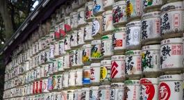 anyone for saké?